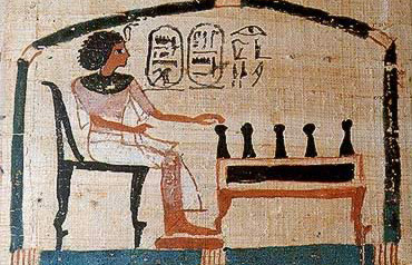 A scene from the joint Funerary papyrus, a Book of the Dead, of Herihor and his wife, Nodjmet