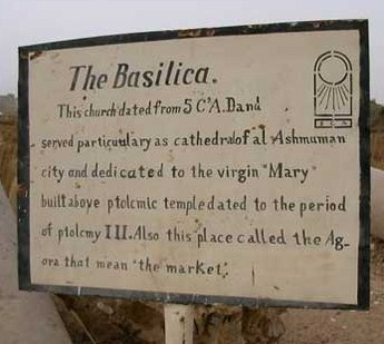 Sign for the Christian Basilica at Hermopolis