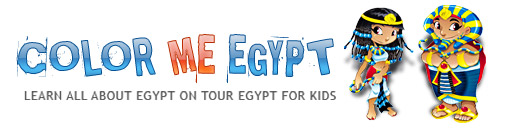 Egypt Site about Ancient Religion for Kids