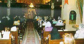 Interior of the Church of Al Malak Al Qibli - Old Cairo