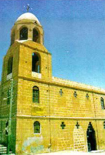 Virgin Mary Church - Gabal El Tair-Samalout, Minia.