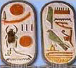 The Cartouches of Horemheb