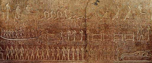 Human Heads in the Book of the Amduat