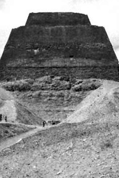 Another older view of the Maidum Pyramid