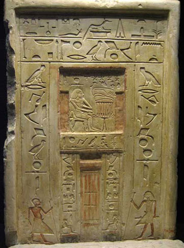 Superb Old Kingdom False Door