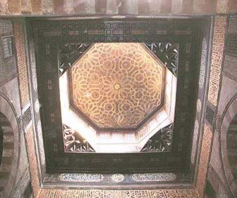Decorations of the mosque ceiling.