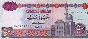 Egyptain Fifty Pound Note