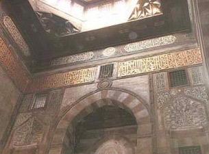Detail of the ceiling inscriptions