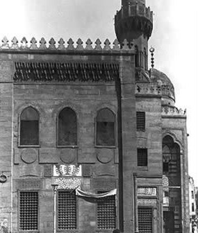 Front facade of the Mosque  of Amir Qijmas al-Ishaqi