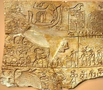 An ivory label discovered at Naqada and dating from the 1st Dynasty reign of Aha