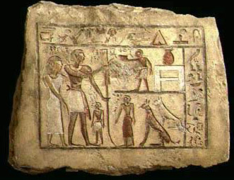 Stela of the Nubian Soldier Nenu found at Jebelein (Jeblein)