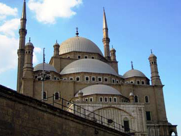 The Mohamed Ali Mosque