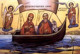 A modern Egyptian icon of the Holy Family traveling on the Nile