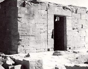 Facade of the Temple of Nekhebet