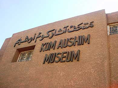 Today, there is also a Kom Aushim Museum to house some of the finds from Karanis
