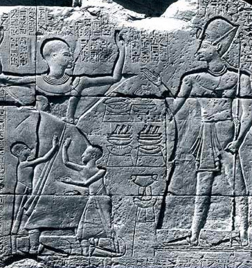 The King an the High  Priest, Amenhotep