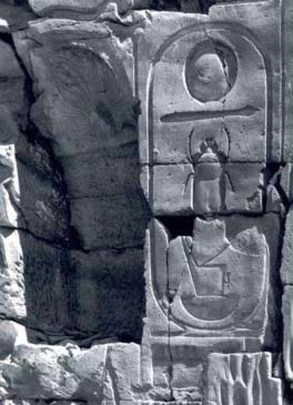 The kings cartouche and the Coptic Niche
