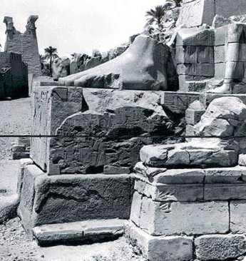 Pedestal of the Colossus of Amenhotep III