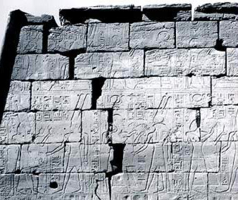 Eastern Area of the North Facade of the Barque Chapel of Seti II