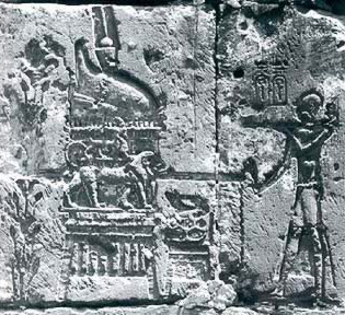 The so called magic image of Amun