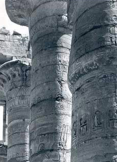 The north central window and open bud columns clearly showing cartouches