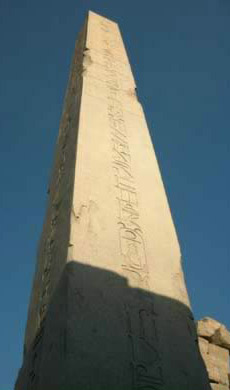 View of Hatshepsut's Obelisk