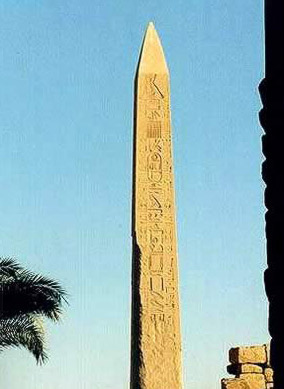 Obelisk in Karnak Temple