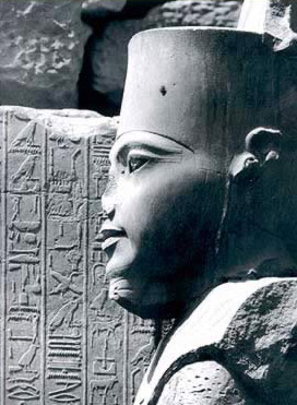 Statue of Amun Re