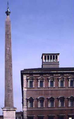 The obelisk of Tuthmosis III now in Rome