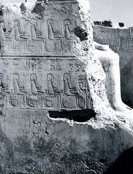 An outer wall of the naos depicting repeated images of Amun-Re