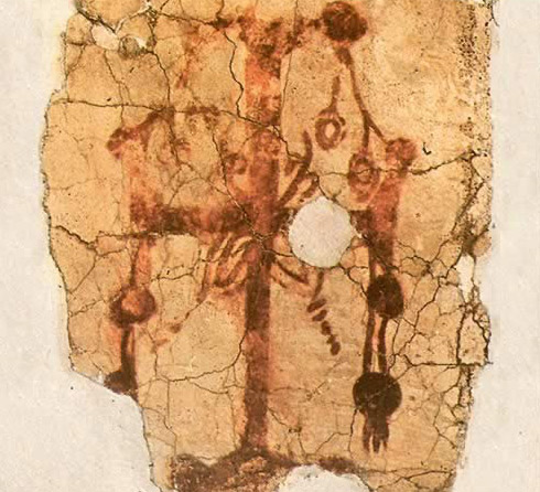 A Very Ancient Christian Cross from the Kellia Hermitage