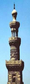 One of the twin minarets