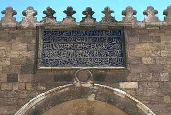 An inscription on the khanqah's arcade