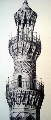 An old view showing  the top of the minaret
