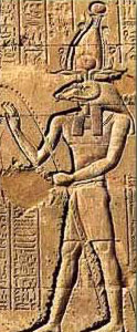 Ram Headed God Khnum, Wearing the Plumed White Crown