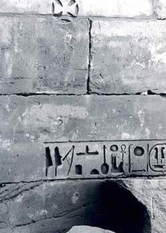 Coptic Christian cross on the west wall of the Hall of the Barque in the Temple of Khonsu at Karnak