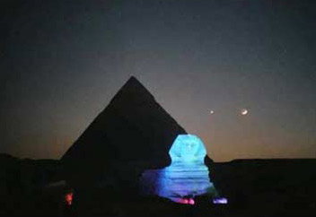 A part of the Sound and Light Show at Giza