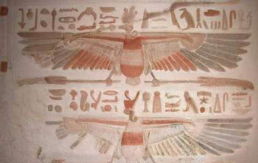 Nekhbet and Wadjet on the ceiling at Kom Ombo