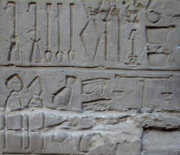 Close-up of some of the instruments thought to have a medical purpose at Kom Ombo