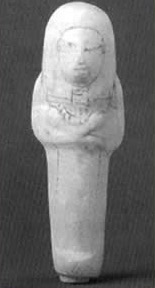 A Shabtis from this tomb