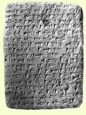 An Amarna Tablet