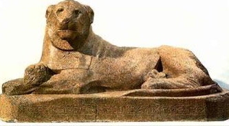 Statue of a lion from ancient Egypt