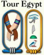 Egypt travel and tours from the Ministry of Tourism of Egypt: A complete Egypt Guide