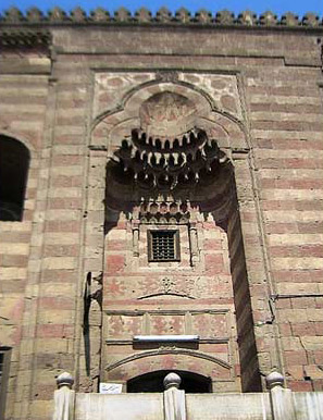 A view of the portal of the Mosque of Mahmud Pasha
