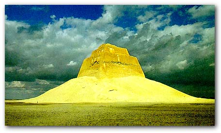 Maidum Pyramid near Fayoum, Egypt