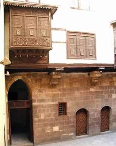 View of the courtyard showing the secondary Harem Qa'a on the southern facade.