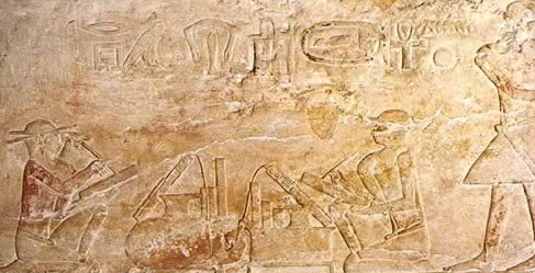 Scene from the Mastaba of Princess Idut