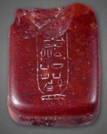 Weight of King Khety Nebkawre from the First Intermediate Period