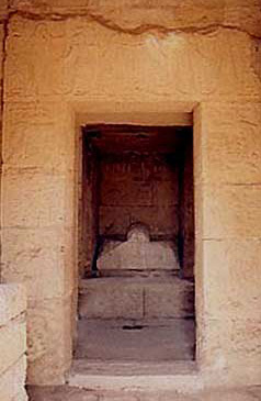 A view of the central niche in the Middle Kingdom sanctuary at Medinet Madi