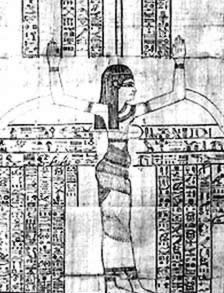 Meheweret as a Woman,  Pouring Water from her Arms